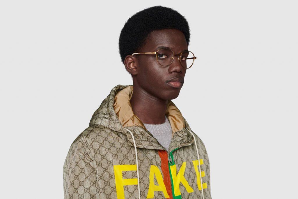 Brand Fake - Neomag.