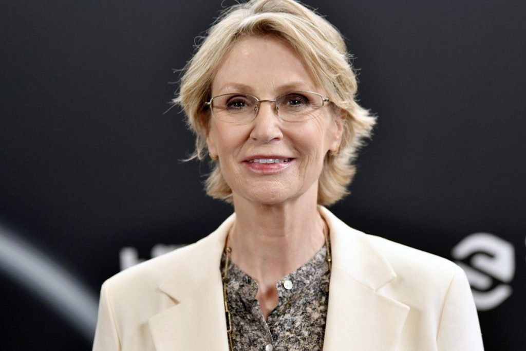 Coming out Jane Lynch - neomag.